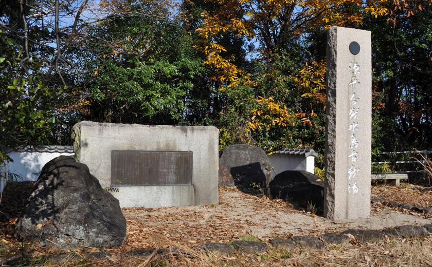 源平合戦水島古戦場の碑